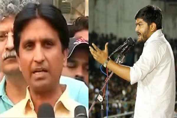 hardik-patel-support-kumar-vishwas-to-make-rajya-sabha-mp-news