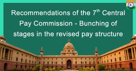 7TH-CENTRAL-PAY-COMMISSION-PAY-STRUCTURE