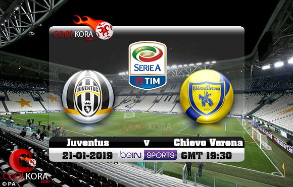 مشاهدة مباراة يوفنتوس وكييفو فيرونا اليوم 21-1-2019 في الدوري الإيطالي