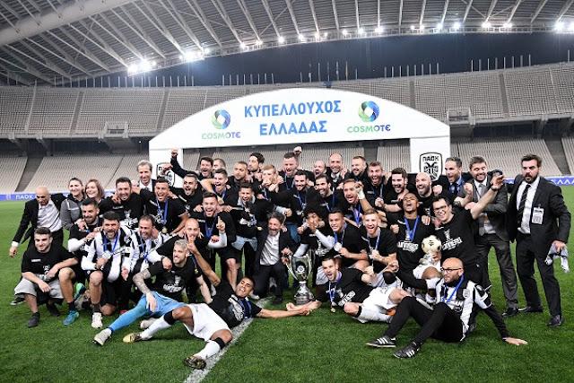 Κυπελλούχος ο ΠΑΟΚ - Κέρδισε την ΑΕΚ 1 - 0 στον τελικό