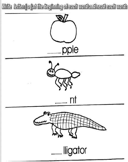 كتاب تعليم اللغة الانجليزية لاطفال الروضة