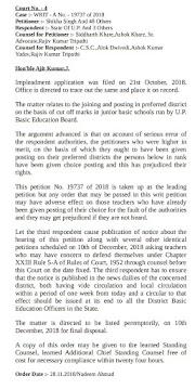 ALLAHABAD HIGHCOURT, SHIKSHAK BHARTI : 68500 शिक्षक भर्ती जनपद आवंटन मामले में दिनांक 28 नवम्बर 2018 की सुनवाई का आर्डर आया, देखें