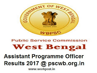West Bengal PSC APO Results 2017