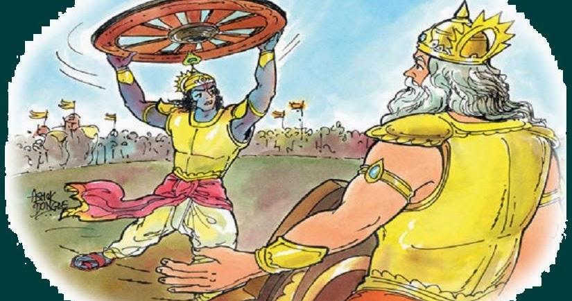 Mahabharat History Mahabharat History
