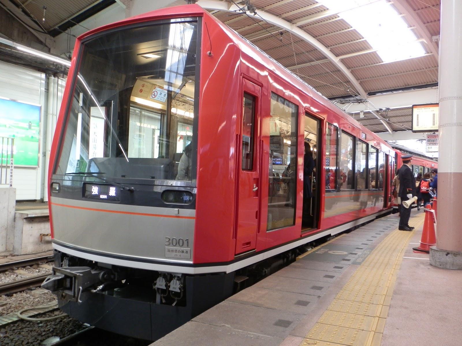 箱根 登山 鉄道