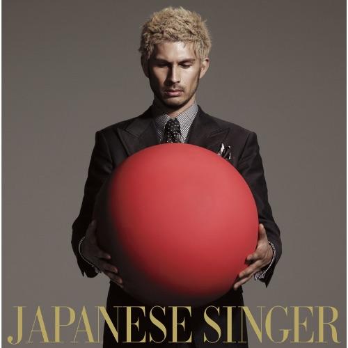 平井堅 - JAPANESE SINGER rar