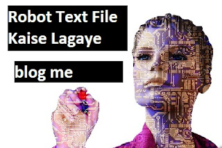 Robot Text File Kaise Lagaye