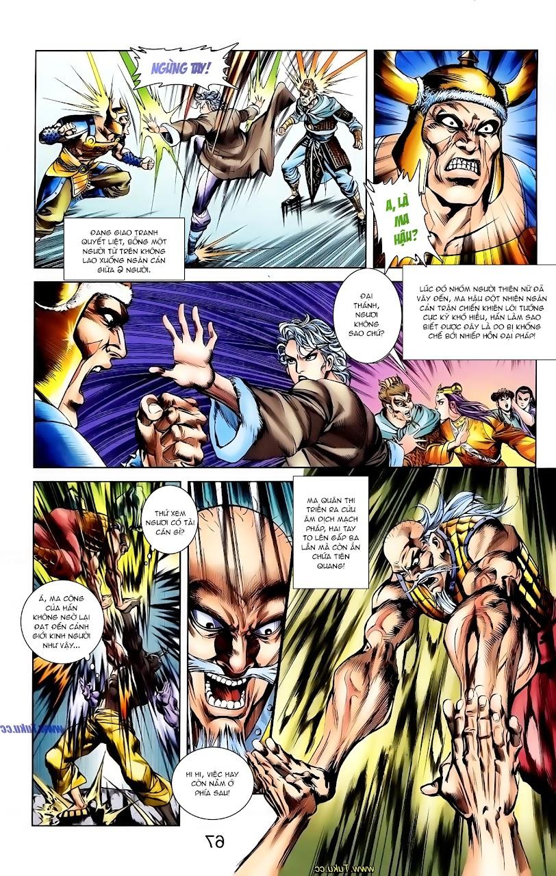 Cơ Phát Khai Chu Bản chapter 114 trang 17