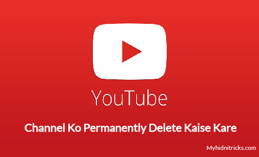 delete-youtube-channel