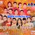 [Album] RHM CD Vol 608 - Khmer New Year 2018