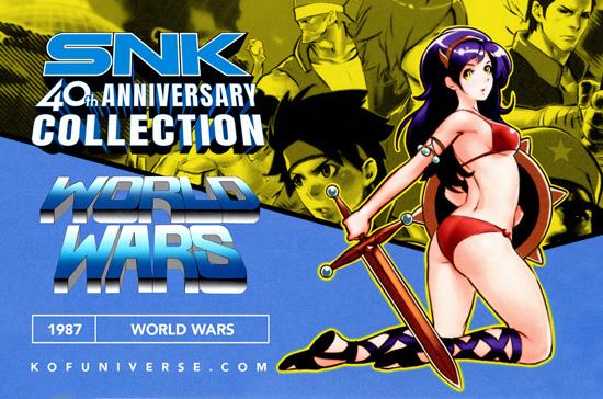 https://www.kofuniverse.com/2010/07/world-wars-1987.html