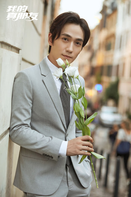Zhu Yilong My True Friend Chinese TV Series