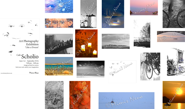 Photography Exhibition 2011