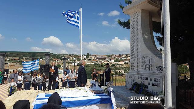 Ανδριανός για την επέτειο της εκτέλεσης Ελλήνων πατριωτών στις Λίμνες: Κρατάμε, όπως έχουμε χρέος, ζωντανή την ιστορική μνήμη