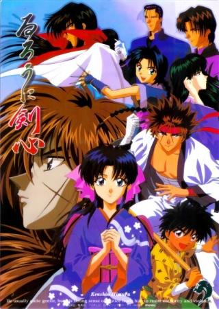 Rurouni Kenshin 95/95 ] [Dual] [MEGA-USERSCLOUD]