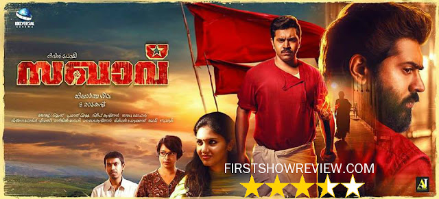 Sakhavu movie review, Nivin Pauly Amaize with the new make over : Review, Rating