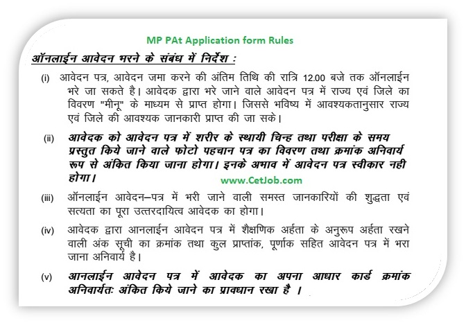 Mp mp pat mp pre fill mp pat application form 2018 yelopaper Image collections