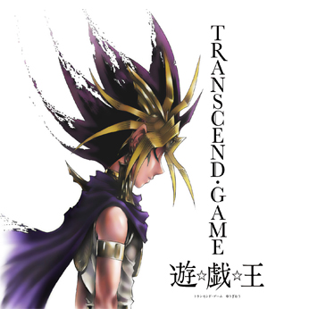 Yugi Oh - Transcend Game