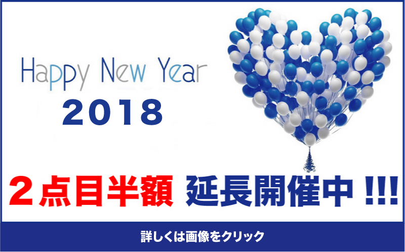 http://nix-c.blogspot.jp/2018/01/2018-new-year-fes_36.html
