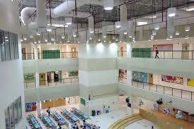 مدرسة الياسمينة الخاصة في الامارات
