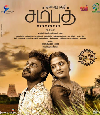 Onbathu Kuzhi Sampath (2020) - Movie Review