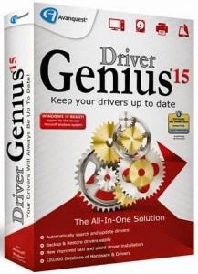 DRIVER GENIUS PRO 15 + ATIVADOR