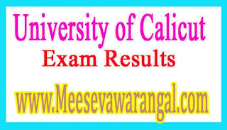 University of Calicut Afsal ul Ulama Ist Year Preliminary Apr 2016 Exam Results