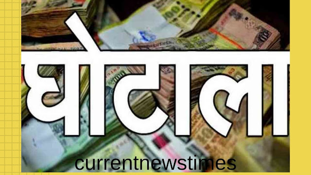 https://www.currentnewstimes.com/2018/12/sarkar-soti-rahi-bank-loot-gayi.html