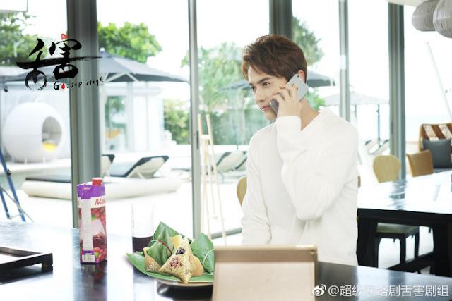 Gossip High iQiYi web drama Jeremy Tsui