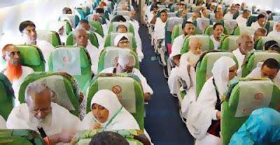 বাংলাদেশ থেকে সৌদি পৌঁছেছেন ২১ হাজার ১১০ হজযাত্রী