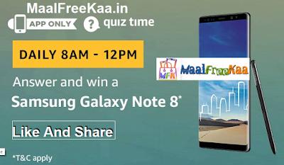 Samsung Galaxy Note 8 Free MaalFreeKaa