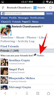 Facebook friend list hide kese kare 3