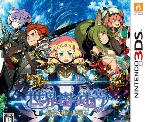 [GAMES] 世界樹の迷宮V 長き神話の果て/ Sekaiju no Meikyuu V: Nagaki Shinwa no Hate / Etrian Odyssey V (3DS/JPN)