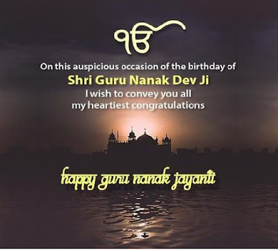 Wishing you Guru Nanak jayanti