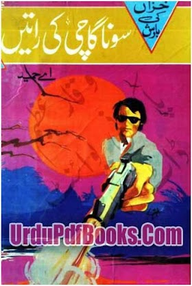 Khizan Ki Barish Complete Novel By A Hameed