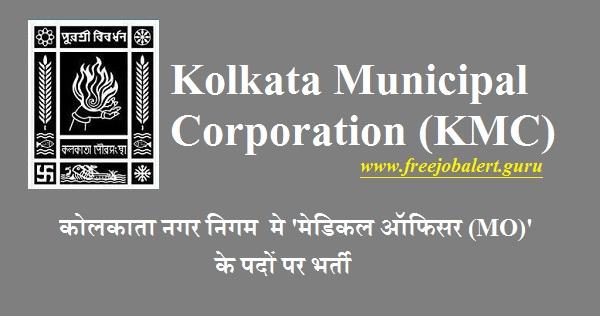 Kolkata Municipal Corporation, KMC, Kolkata City NUHM Society, West Bengal, Municipal Corporation, Nagar Palika, Nagar Palika Recruitment, Medical Officer, MO, MBBS, Latest Jobs, kmc logo
