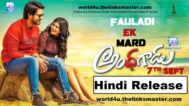 Andhhagadu (Fauladi Ek Mard) Hindi Dubbed UNCUT 720p HDRip Full Movie Download world4ufree, worldfree4u,7starhd, 7starhd.info,9kmovies,9xfilms.org 300mbdownload.me,9xmovies.net, Bollywood,Tollywood,Torrent, Utorrent