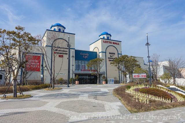 南韓釜山樂天Outlet