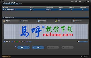 IObit SmartDefrag Portable 免安裝中文版,免費磁碟重組軟體下載