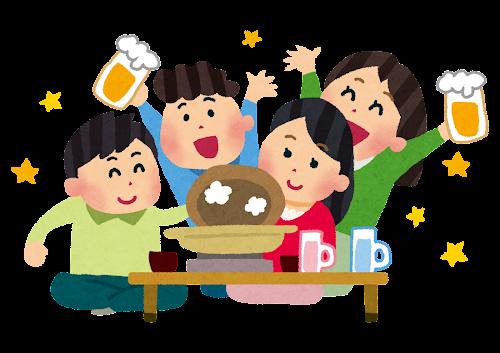 忘年会のイラスト「飲み会・鍋」