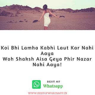 Best Whatsapp Dard Shayari