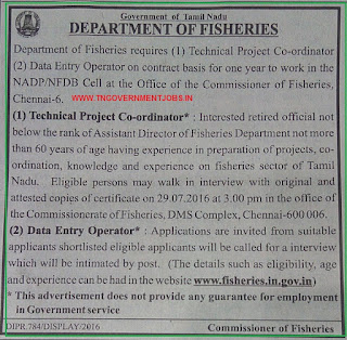 Applications are invited for Technical Project Coordinator and Data Entry Operator Posts in Department of Fisheries Govt of Tamilnadu