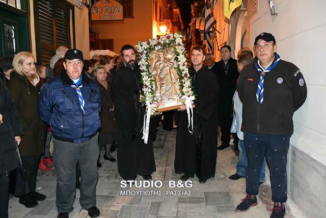 Η Εορτή της Αγίας Βαρβάρας στο Ναύπλιο
