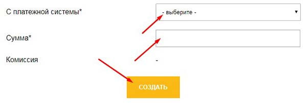 Регистрация в Sinitinex Global 4