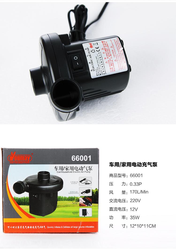 how to make a air pump at home