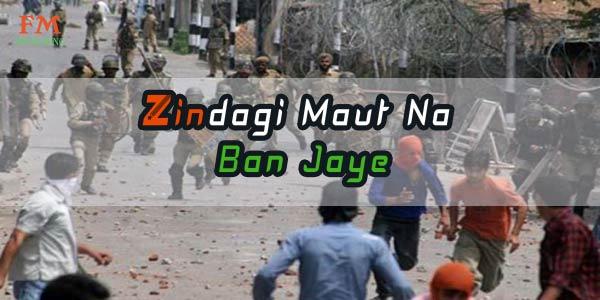 Zindagi-Maut-Na-Ban-Sarfarosh-(1985)