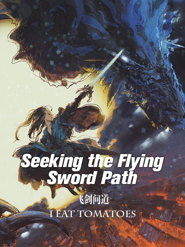 IET's Ninth Novel - 《Seeking the Flying Sword Path》 Officially Released