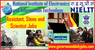 NIELIT Recruitment 2018 Apply Online 63 Assistant, Stenographer Jobs