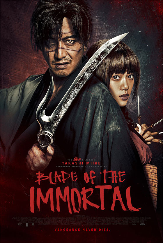 BLADE OF THE IMMORTAL (2017) ฤทธิ์ดาบไร้ปราณี