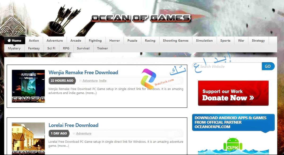 الموقع الثاني هو Ocean of Games